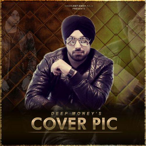 Cover Pic Deep Money, Shweta Shree Mp3 Song Download