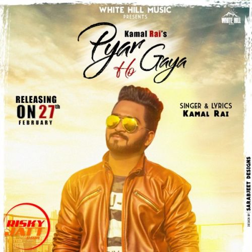 Pyar Ho Gya Kamal Rai Mp3 Song Download