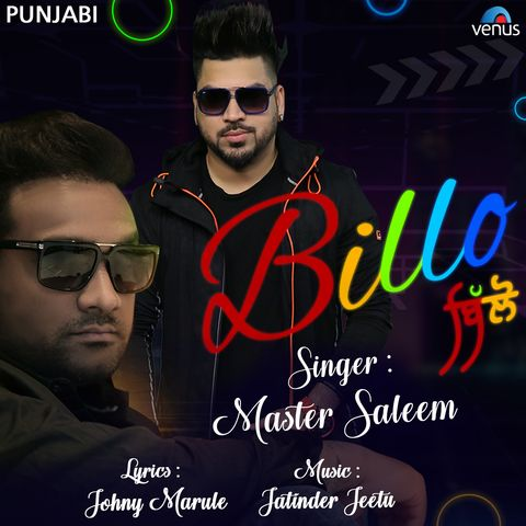 Billo Master Saleem Mp3 Song Download