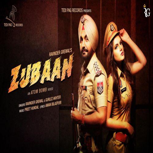 Zubaan Gurlez Akhtar, Ravinder Grewal Mp3 Song Download