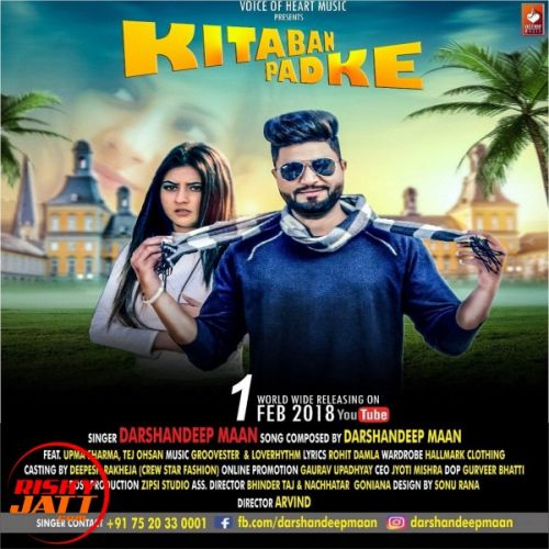 Kitaban Padke Darshandeep Maan Mp3 Song Download