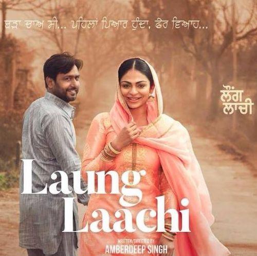 Rooh De Rukh (Laung Laachi) Prabh Gill Mp3 Song Download