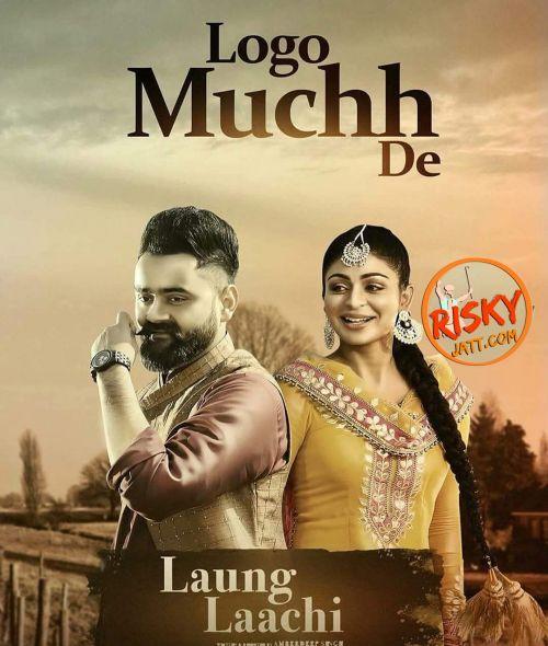 Logo Muchh De (Laung Laachi) Amrit Maan, Mannat Noor Mp3 Song Download