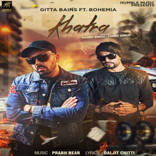 Khatra Gitta Bains, Bohemia Mp3 Song Download