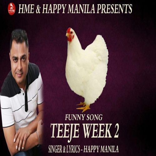 Teeje Week Funny Song Happy Manila Mp3 Song Download