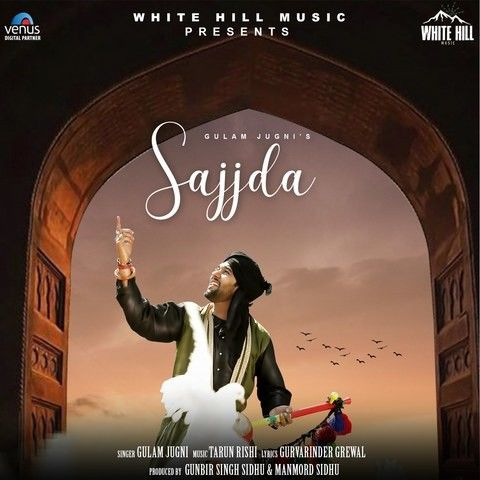Sajjda Gulam Jugni Mp3 Song Download