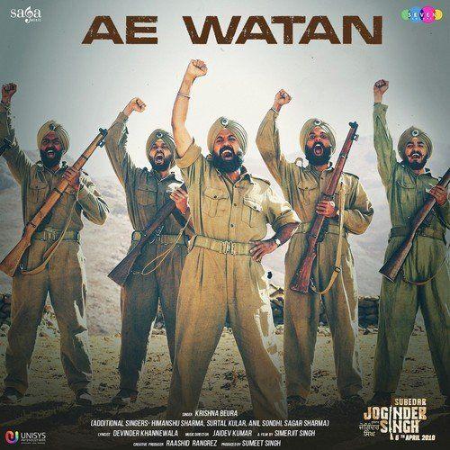 Ae Watan Krishna Beura, Surtal Kular, Himanshu Sharma Mp3 Song Download