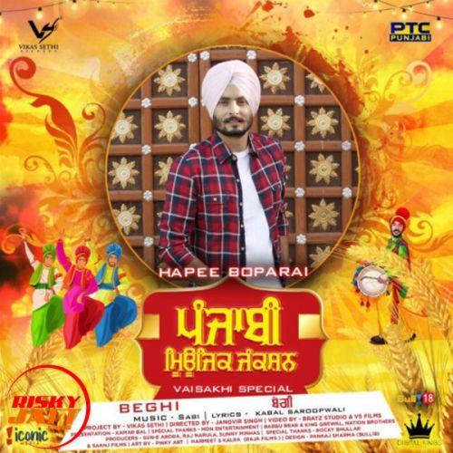 Beghi Hapee Boparai Mp3 Song Download
