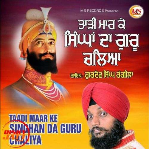 Taadi Maar Ke Singha Da Guru Chaliya Gurdev Singh Rangila Mp3 Song