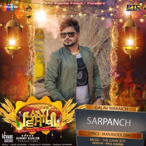 Sarpanch Galav Waraich Mp3 Song Download