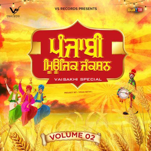 Tohfa – The Gift Inderjit Nikku Mp3 Song Download