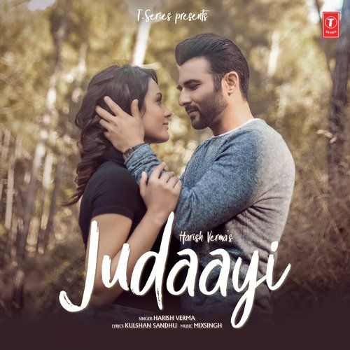 Judaayi Harish Verma Mp3 Song Download