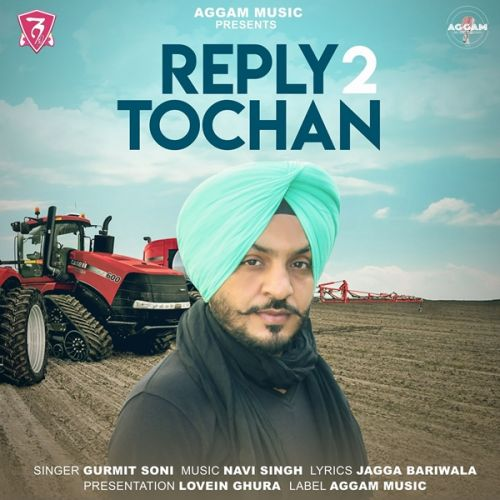 Reply 2 Tochan Gurmit Soni Mp3 Song Download