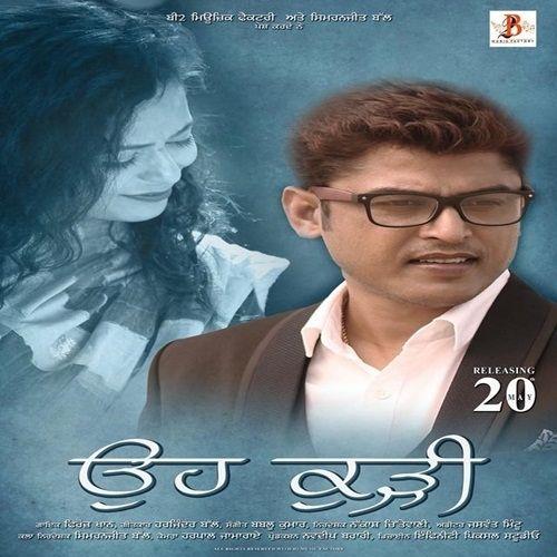Oh Kurhi Feroz Khan Mp3 Song Download