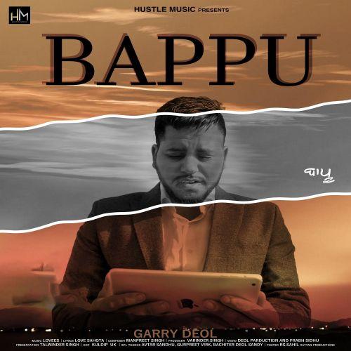 Bappu Garry Deol Mp3 Song Download