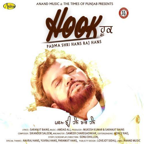 Hook Hans Raj Hans Mp3 Song Download