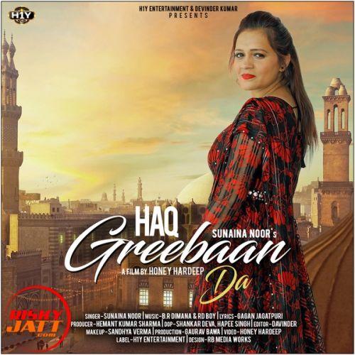 Haq Greeban Da Sunaina Noor Mp3 Song Download