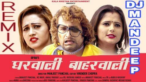 Ghar Wali Bhar Wali DJ Mandeep Andana, TR Ruchika Mp3 Song Download