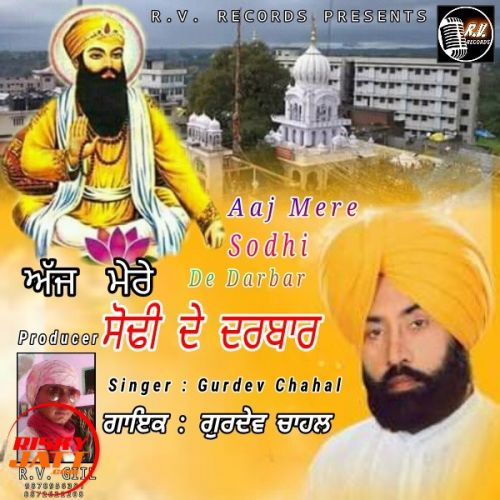 Aaj Mere Sodhi De Darbar Gurdev Chahal Mp3 Song