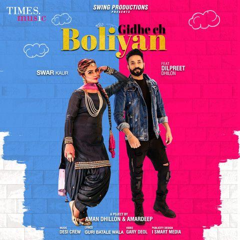 Gidhe Ch Boliyan Swar Kaur Mp3 Song Download