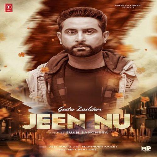 Jeen Nu Geeta Zaildar Mp3 Song Download