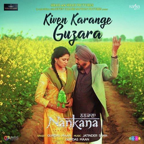 Kiven Karange Guzara Gurdas Maan Mp3 Song Download