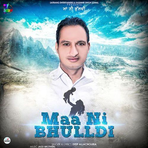 Maa Ni Bhulldi Deep Allachouria Mp3 Song Download