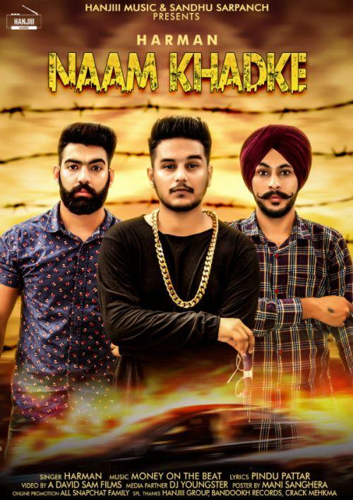 Naam Khadke Harman Mp3 Song Download