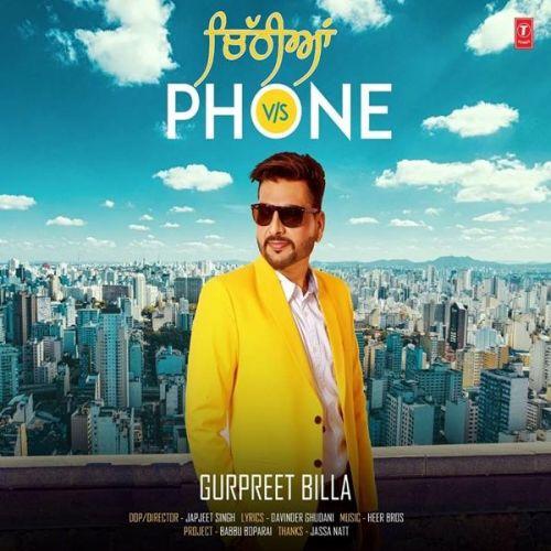 Chithian Vs Phone Gurpreet Billa Mp3 Song Download