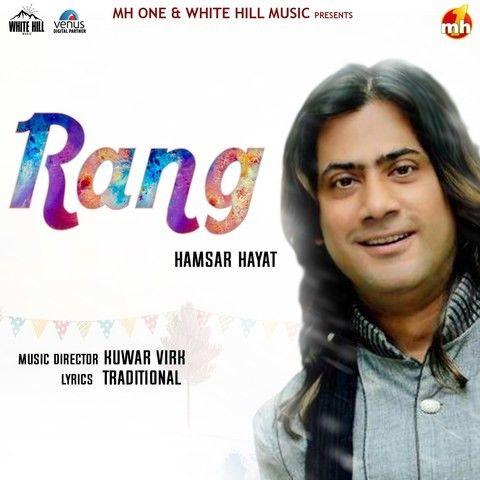 Rang Hamsar Hayaat Mp3 Song Download
