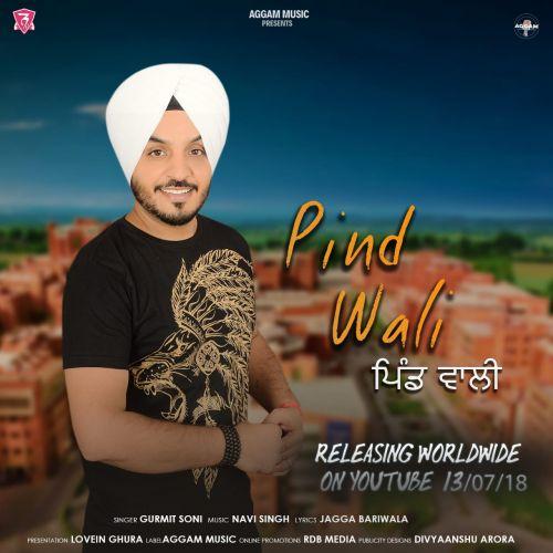 Pind Wali Gurmit Soni Mp3 Song Download