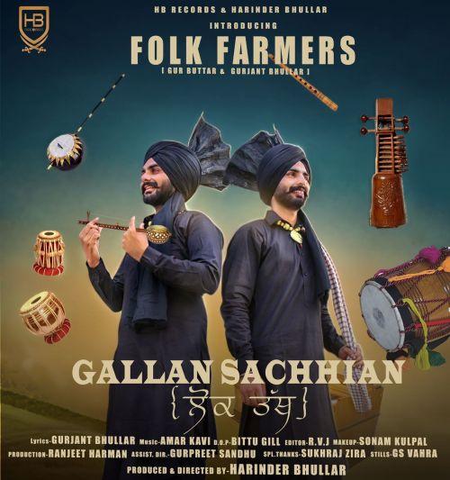 Gallan Sachhian (Lok Tath) Gurjant Bhullar, Gur Buttar Mp3 Song Download