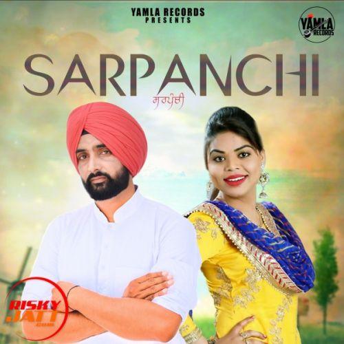 Sarpanchi Gavy Sandhu, Jasmeen Akhtar Mp3 Song Download