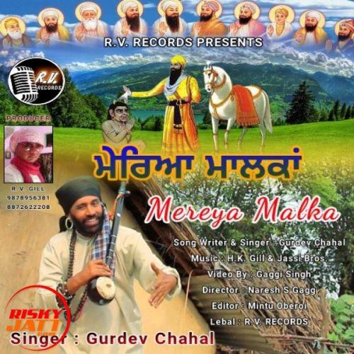 Mereya Malka Gurdev Chahal Mp3 Song