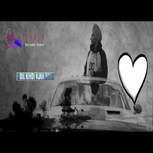 Pooja Harinder Samra Mp3 Song Download