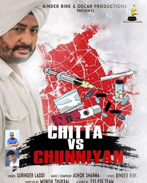 Chitta vs Chunniyan Surinder Laddi Mp3 Song Download