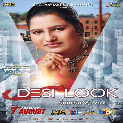 Desi Look Sudesh Kumari Mp3 Song Download
