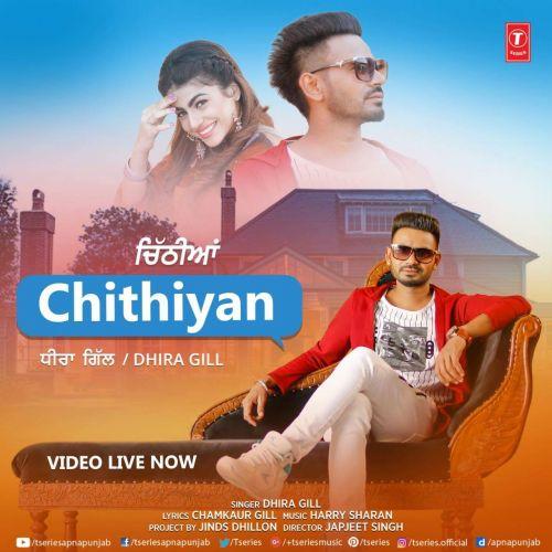 Chithiyan Dhira Gill Mp3 Song Download