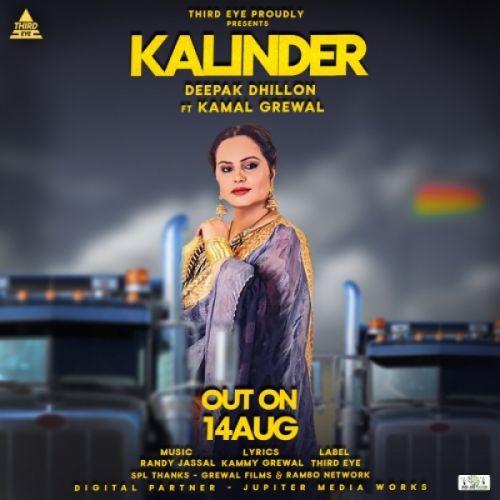 Kalinder Deepak Dhillon, Kamal Grewal Mp3 Song Download