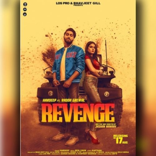 Revenge Hardeep Mp3 Song Download