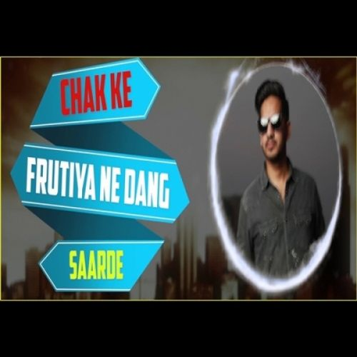 Spare Part Gurjazz Mp3 Song Download