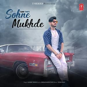Sohne Mukhde Kadir Thind Mp3 Song Download