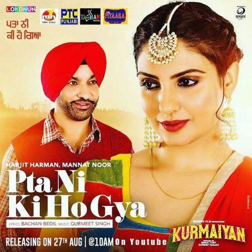 Pta Ni Ki Ho Gya (Kurmaiyan) Harjit Harman, Mannat Noor Mp3 Song Download