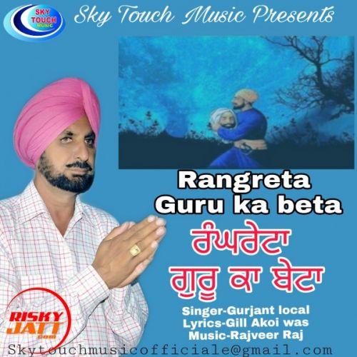 Rangreta Guru Ka Beta Gurjant Komal Mp3 Song