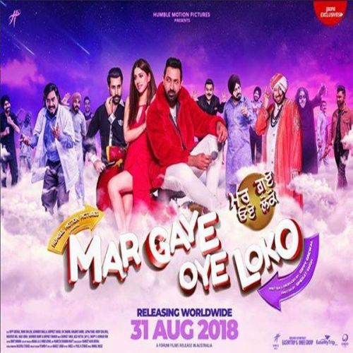 Rabba Ve (Mar Gaye Oye Loko) Rahat Fateh Ali Khan Mp3 Song Download