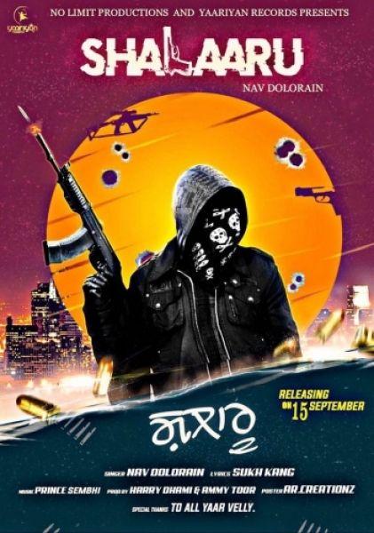 Shalaaru Nav Dolorain Mp3 Song Download