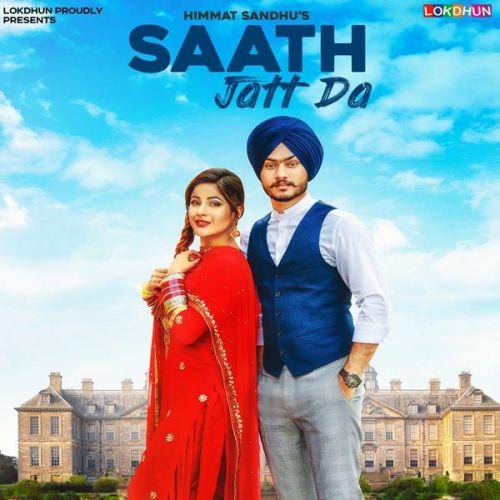 Saath Jatt Da Himmat Sandhu Mp3 Song Download