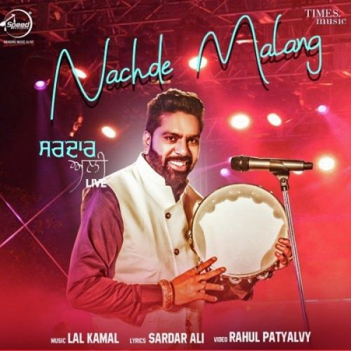 Nachde Malang Sardar Ali Mp3 Song Download Djjohal Com