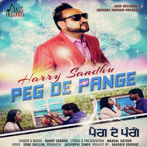 Peg De Pange Harry Sandhu Mp3 Song Download