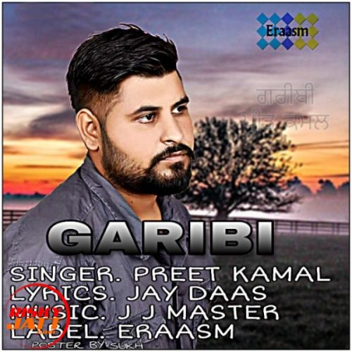 Malang Preet Kamal Mp3 Song Download Djjohal Com